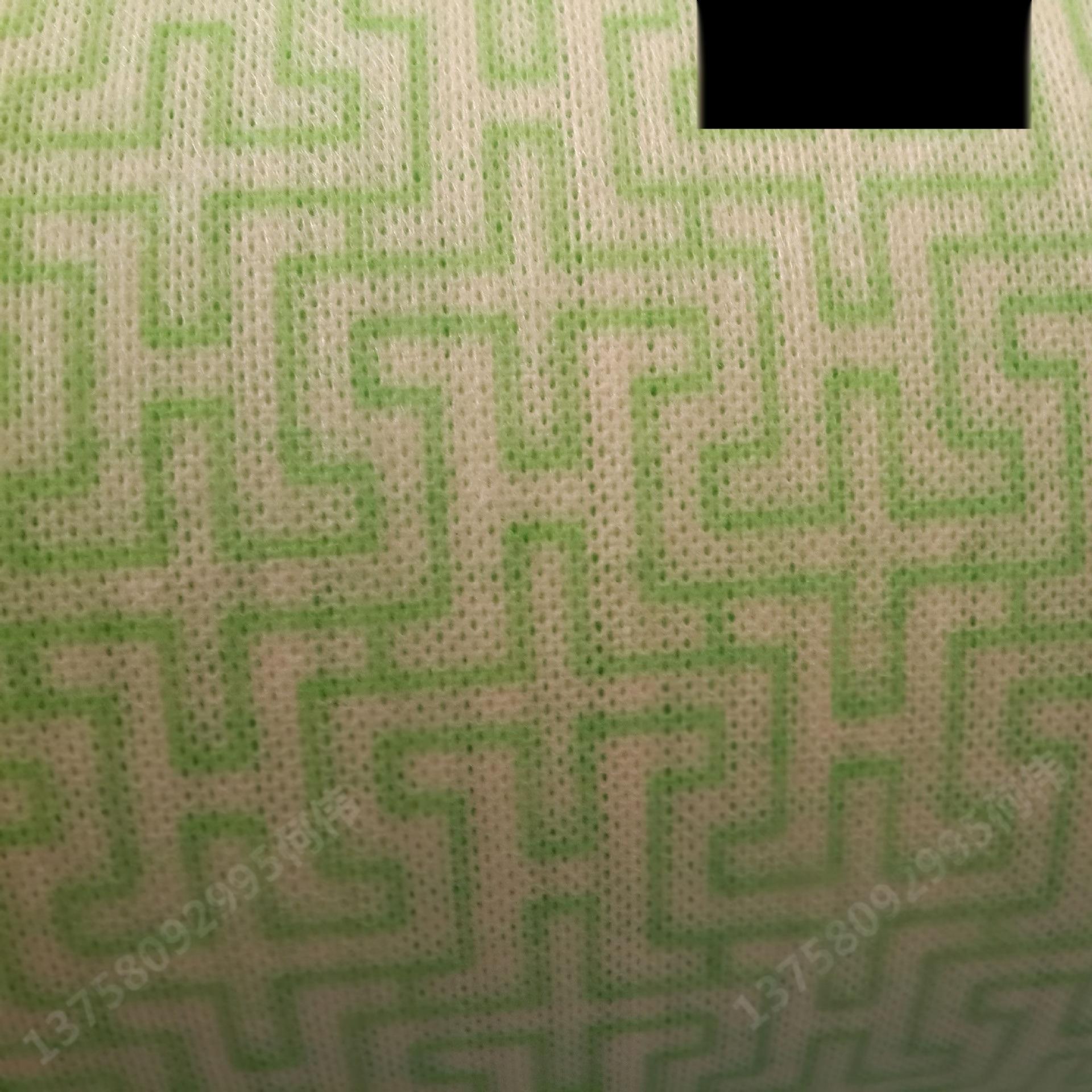 竹纤维水刺无纺布