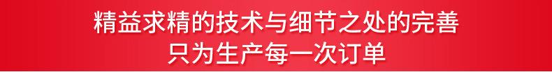 北京優印佳科技有限公司單品-防僞門票_16