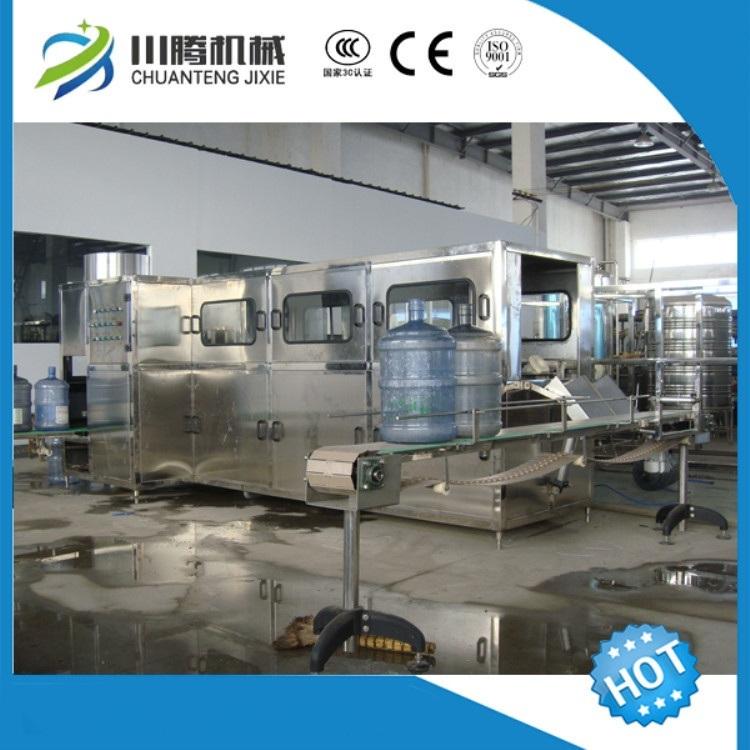 300-450BPH桶装水灌装生产线_副本