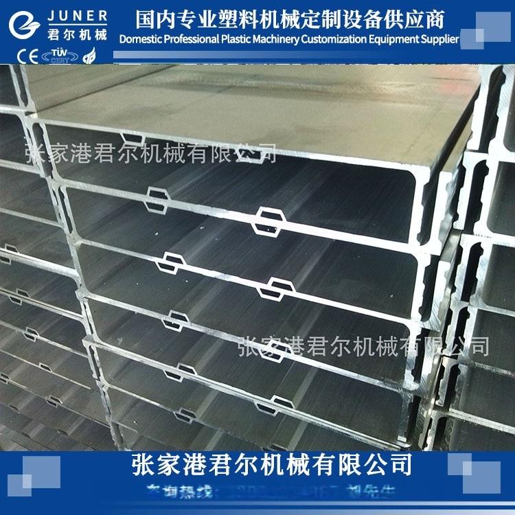 鋁模板雙邊衝孔機8