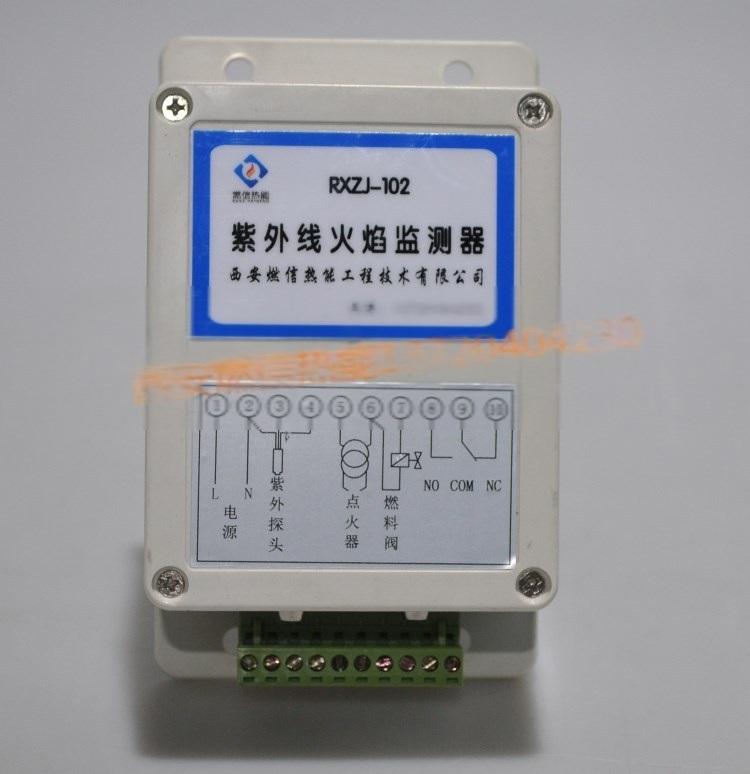 RXZJ-102紫外線火焰檢測器