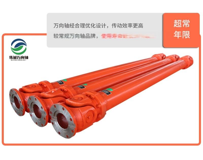 鋼管設備萬向軸詳情頁_07.jpg