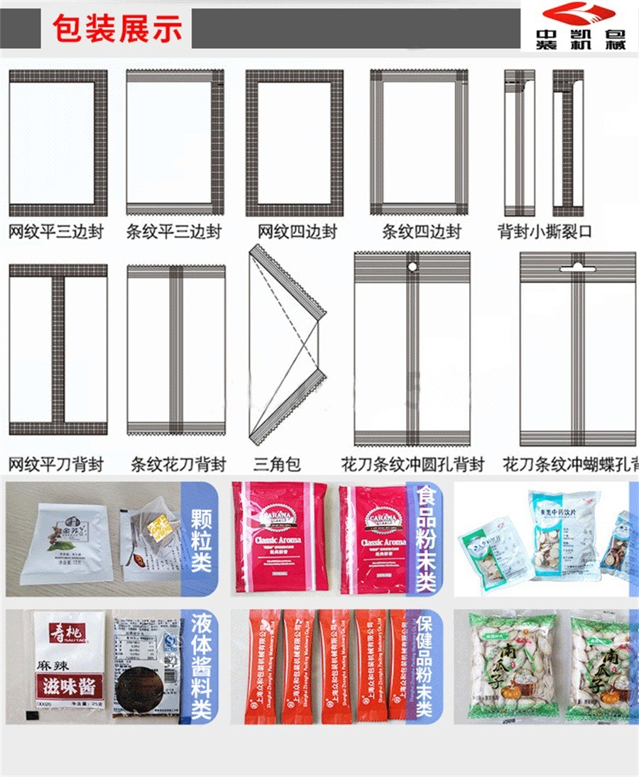 包装样品图1