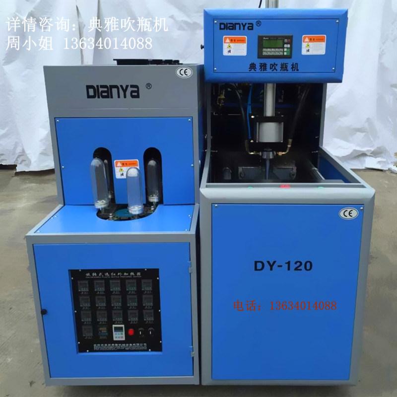 DY-120整机3