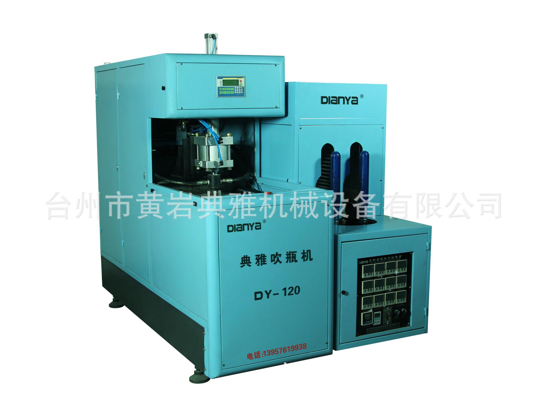 DY-120绿色
