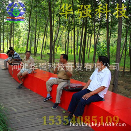 玻璃钢长条弧形休闲座椅 户外景观坐凳 广场等候休息
