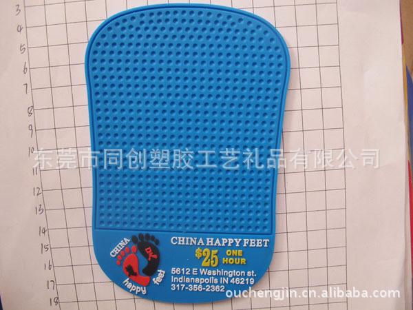 防滑垫002