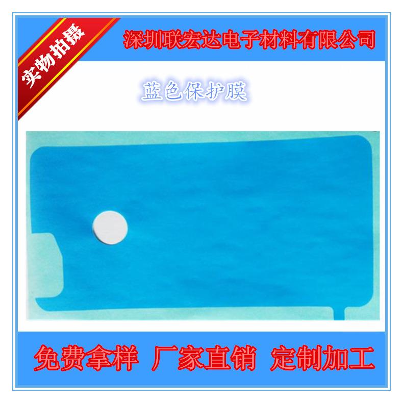 蓝色PE保护膜-3