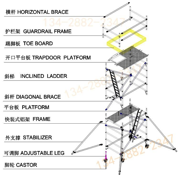 斜梯 结构图 750
