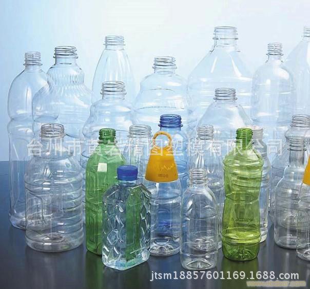 新型塑料瓶09