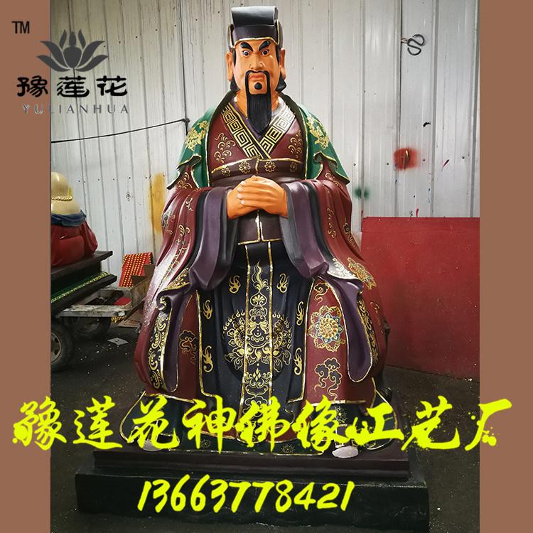 十殿阎君神像酆都大帝神像河南神像厂定制、查察司、崔判官