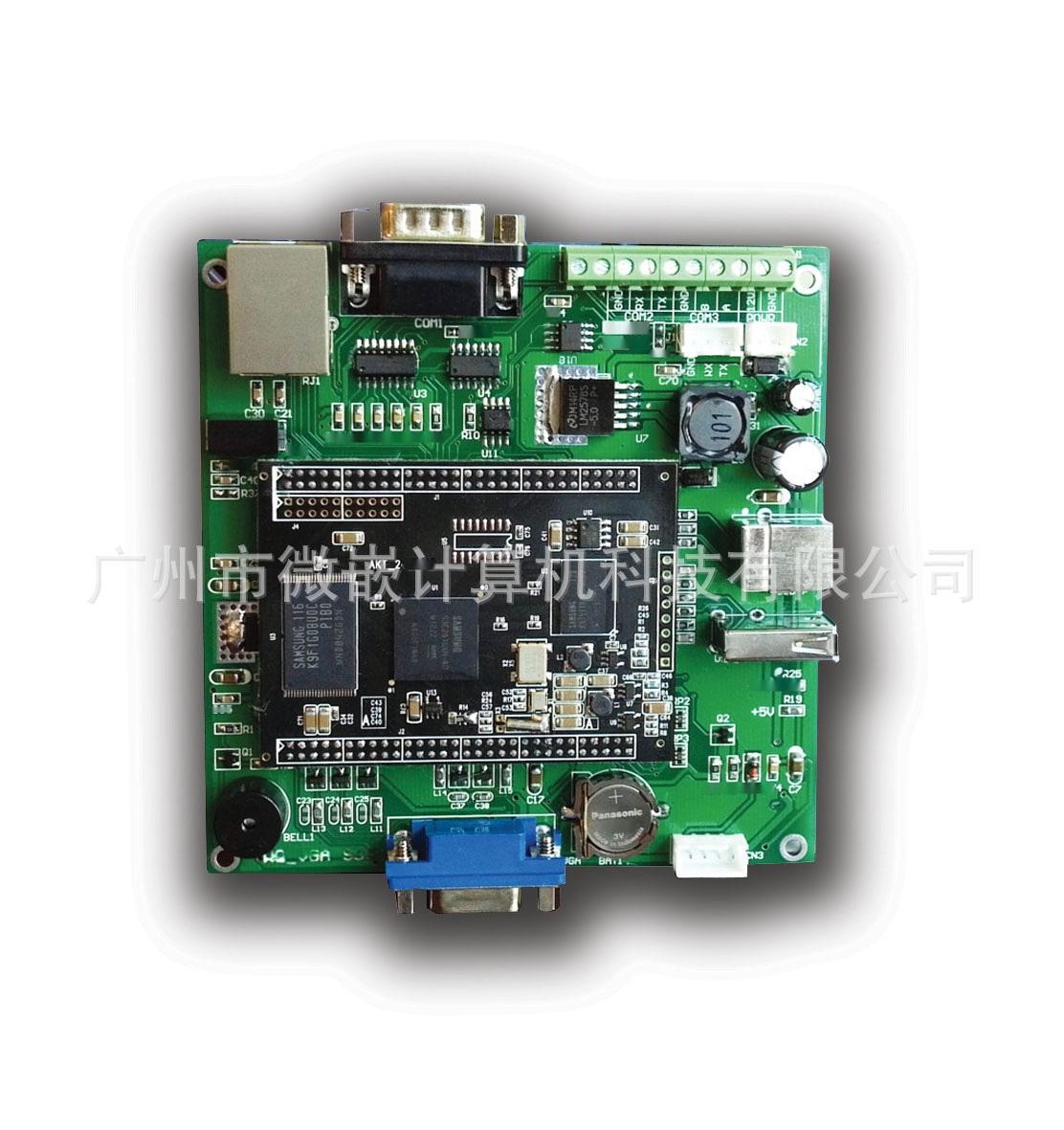 VGA(低配版)電腦、超級串口屏