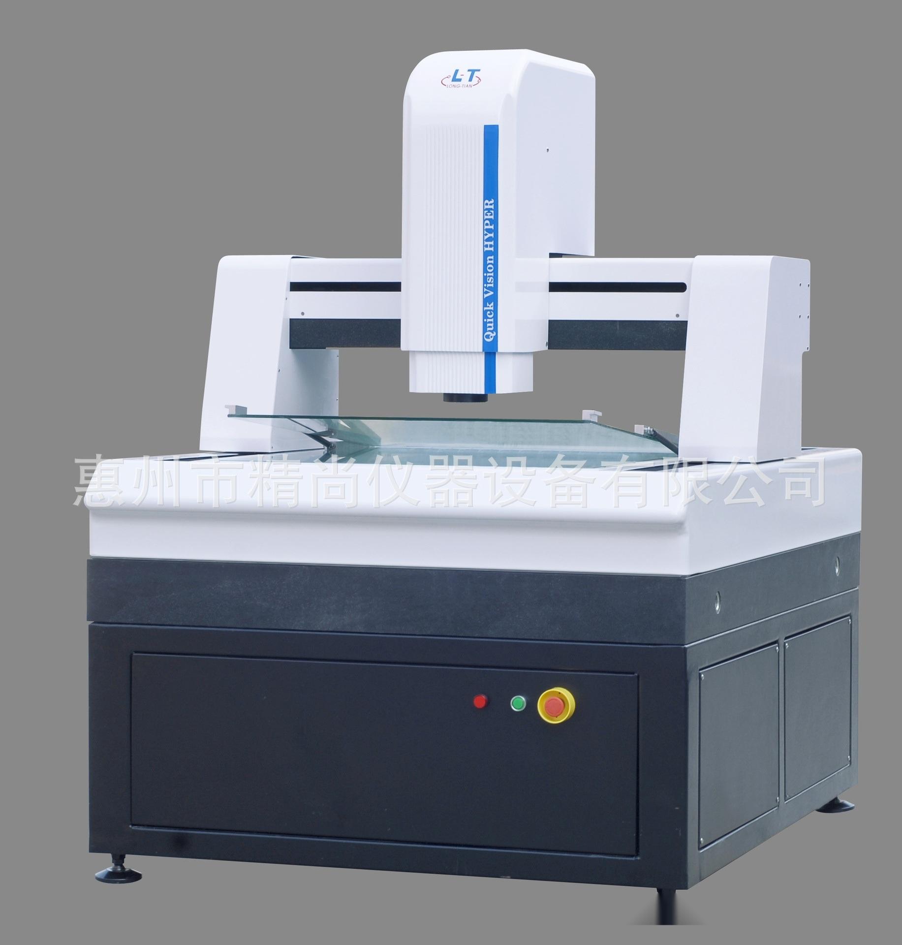 QVH系列龍門複合式全自動影像測量儀