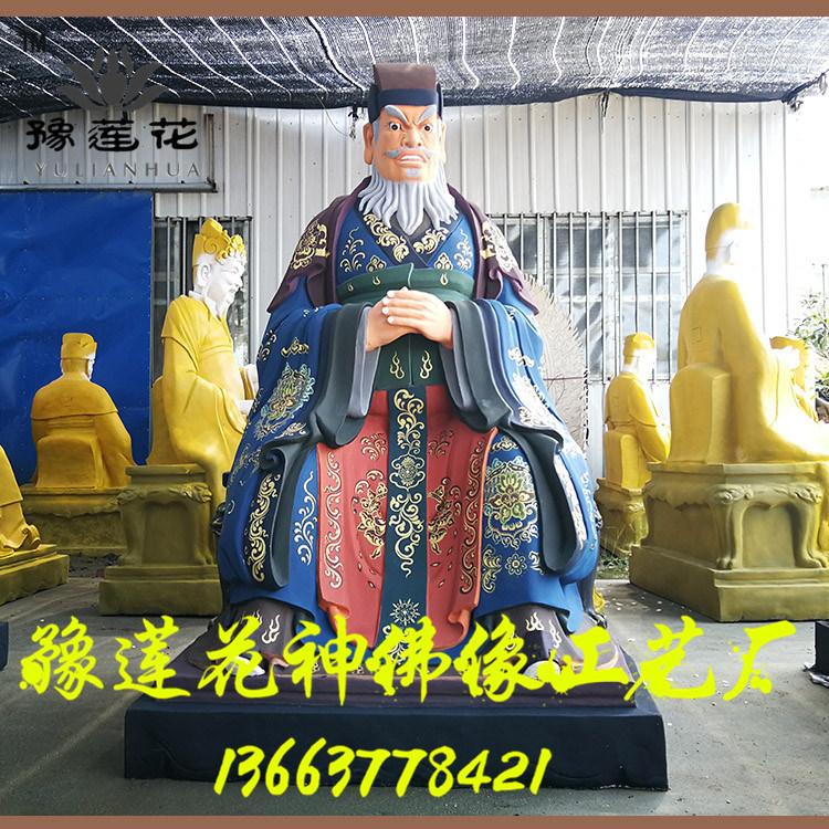 十殿像神像河南佛像生产厂家、泰山王、都市王、平等王、转轮王