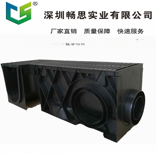 Install Industrial-water drain