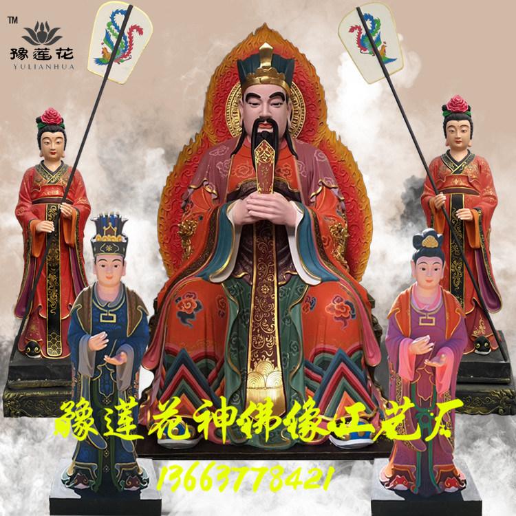 玉皇大帝塑像佛像河南神像定制佛像厂家定做