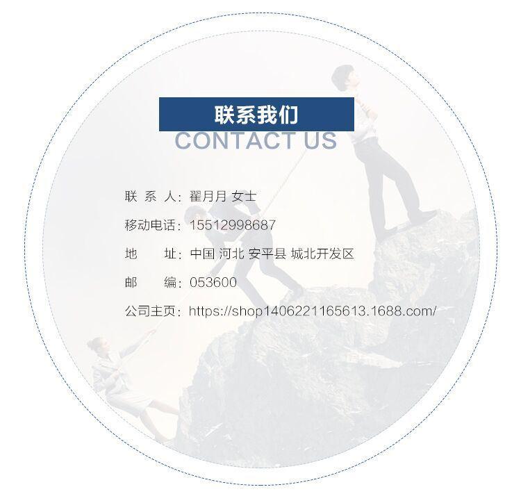 QQ圖片20170331150303