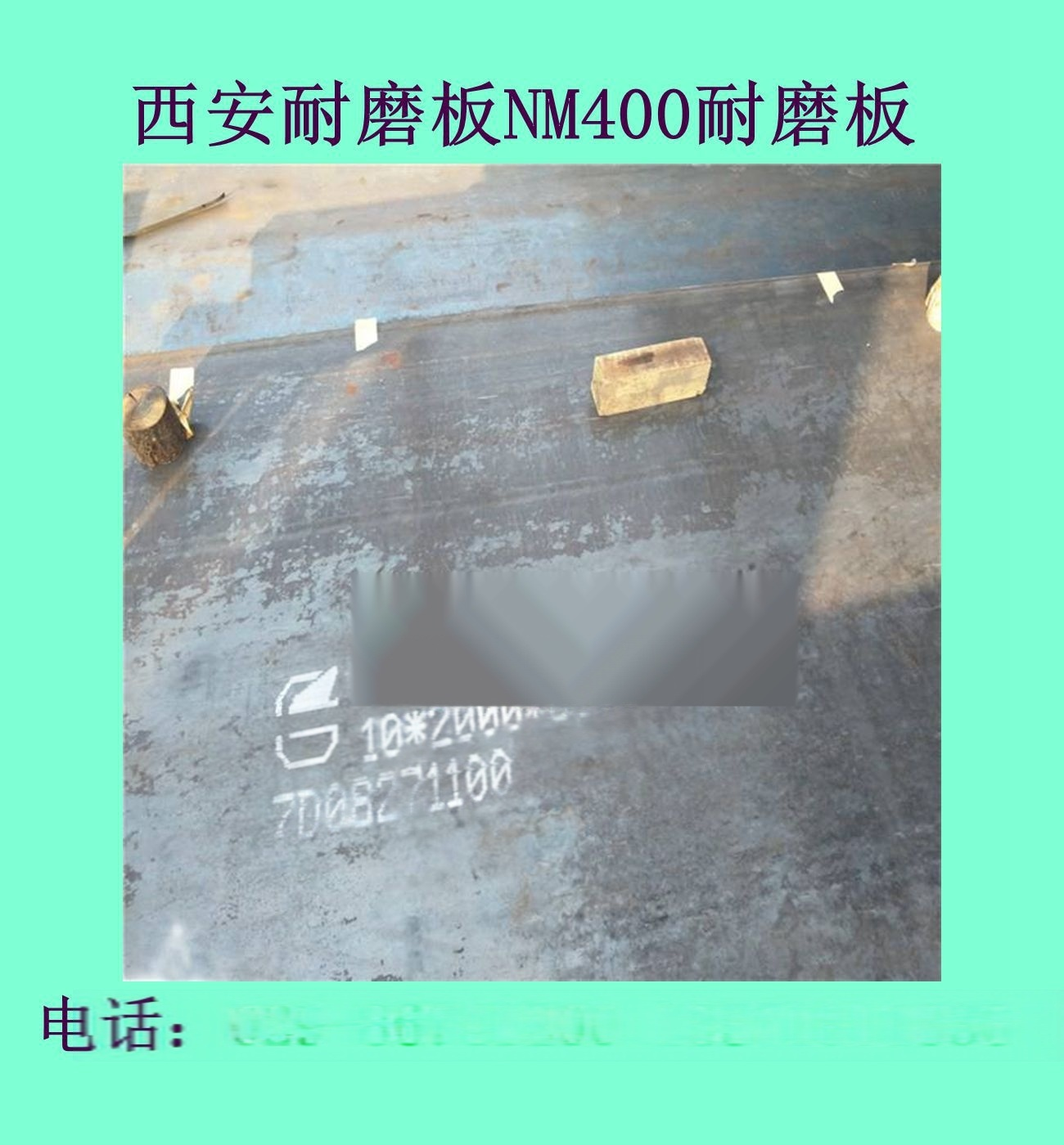 NM400 2