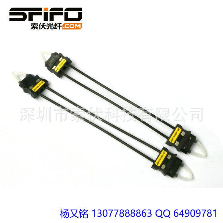 AMP三菱MR-J3BUS伺服塑料光纤线_0019.jpg