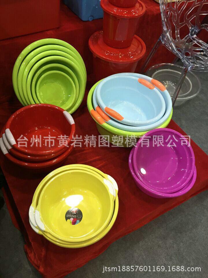 塑料盆 (1)