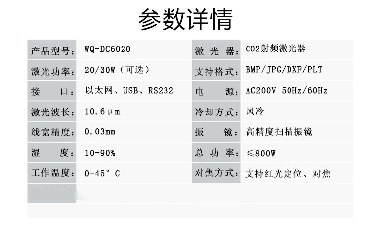 CO2飛行1_05