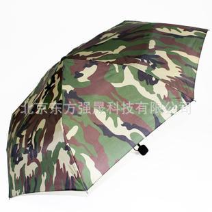 军用迷彩雨伞05