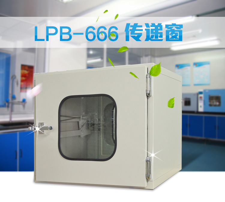 LPB-666-传递窗-阿里详情页_01