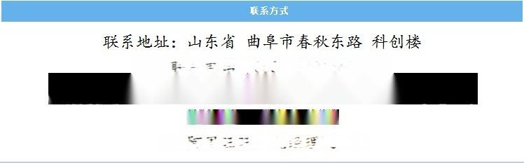 QQ图片20171027134607