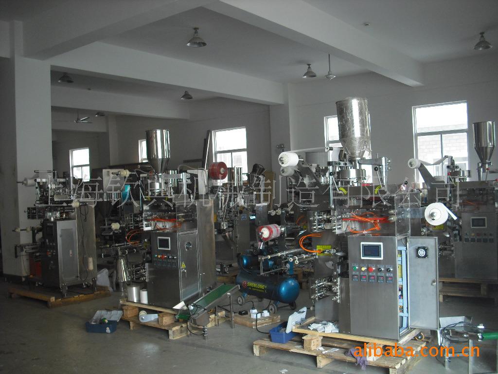 杂粮系列包装机绿豆红豆黑豆黄豆自动称重颗粒包装机食品机械