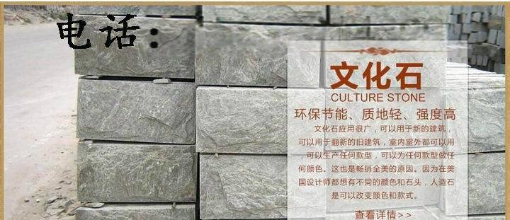 厂价直销天然板岩文化石青石板 自然返古耐磨无辐射 绿色环保石材