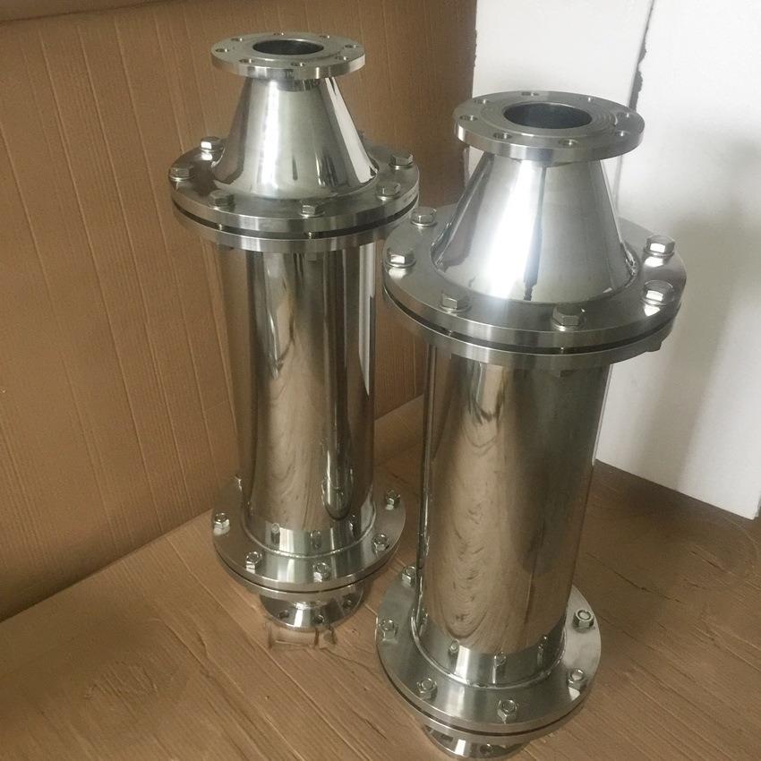 冷凝器除垢器-