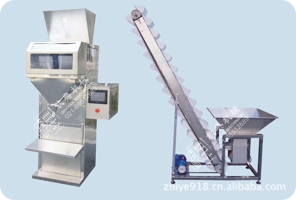 奇异果干称重颗粒自动包装机芒果干称重自动颗粒包装机械