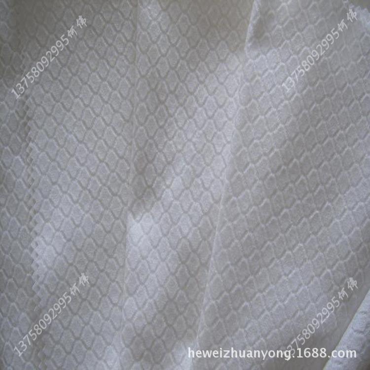 小珍珠竹纖維水刺布