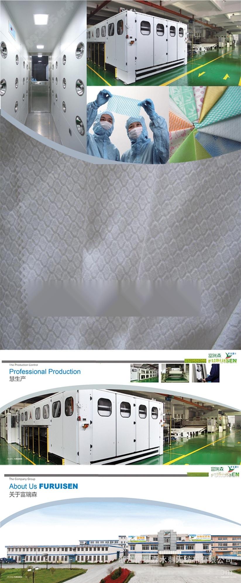 六边形提花水刺无纺布产品详细简介