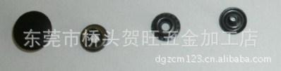 12.5车缝钮