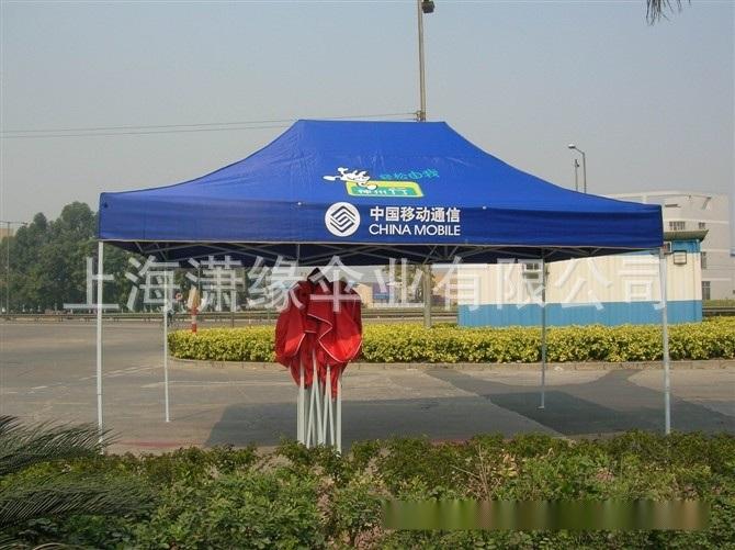 移动公司3X4.5米帐篷