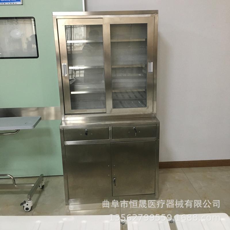 恒晟不锈钢器械柜 不锈钢座面药品柜 针剂柜  衣柜 剧毒柜厂家