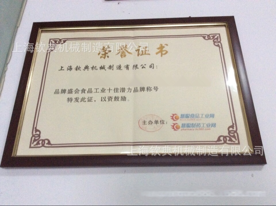 安徽合肥茶叶袋泡茶包装机安徽芜湖茶叶全自动包装机