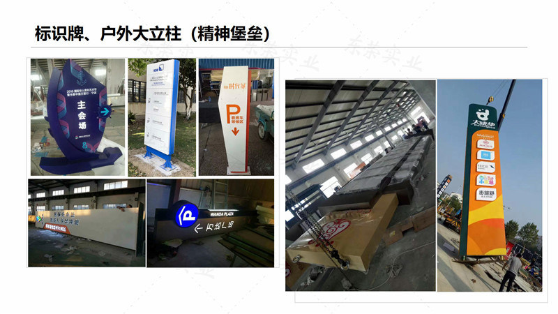 东莞市东荣实业投资有限公司_8.jpg