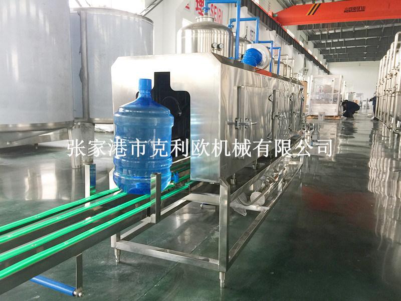 大桶收縮爐