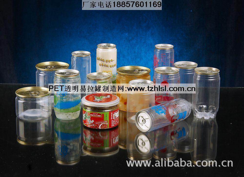 干果山货包装易拉罐18857601169