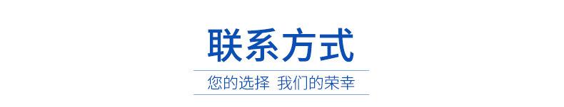 佳和达详情页(1)_07_01