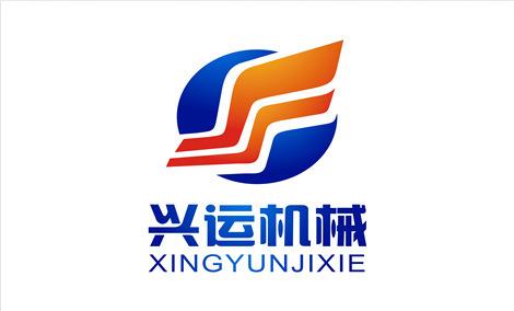兴运logo