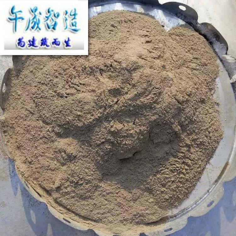 聚合物水乳膠泥