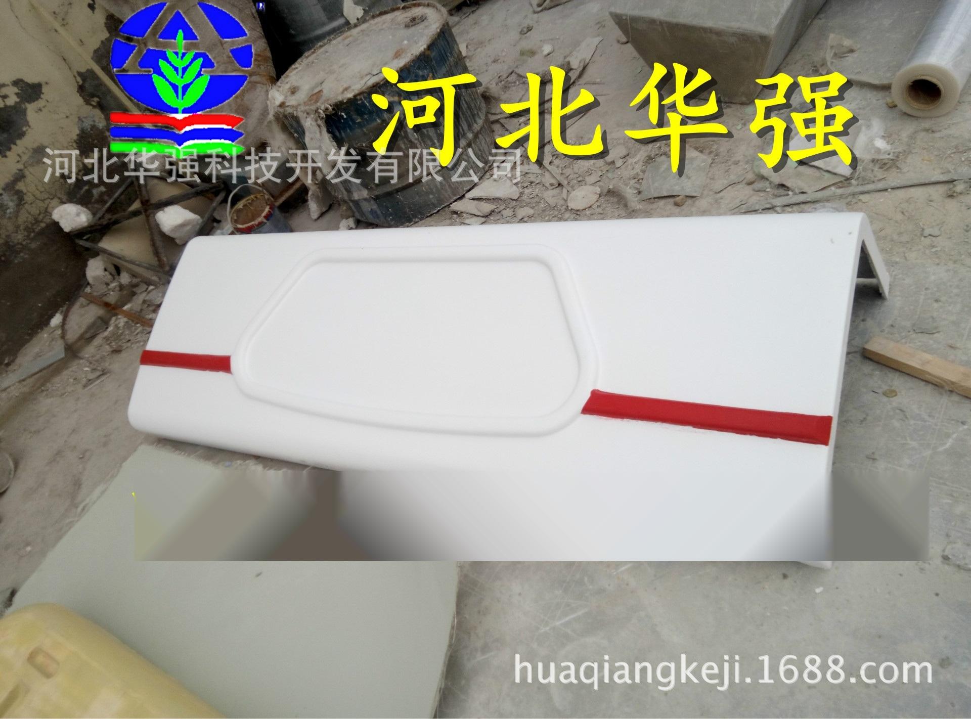 P61118-100338
