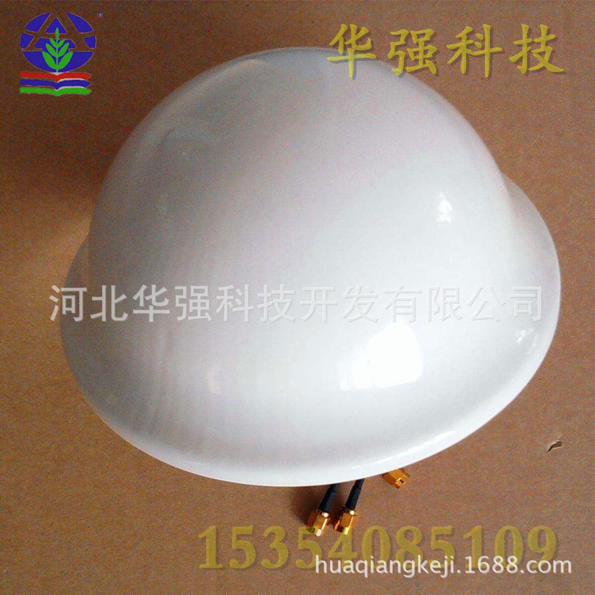 厂家销售玻璃钢圆形天线罩户外大型玻璃钢天线罩高透波