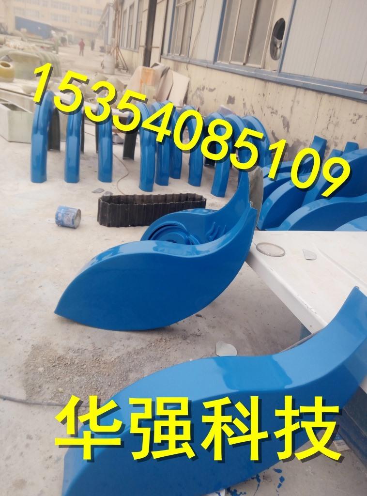P51222-130224