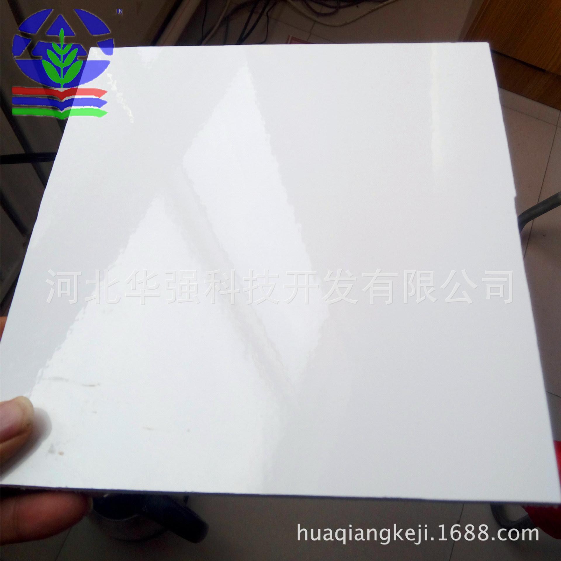 玻璃钢胶衣平板