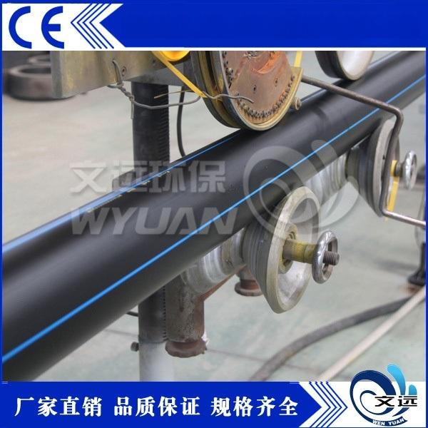 灌溉管.jpg