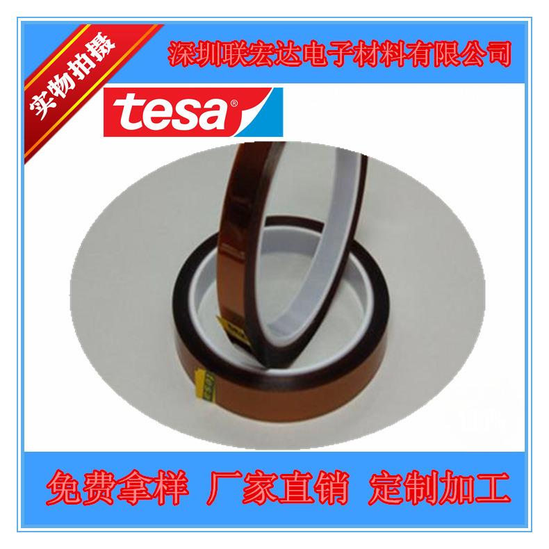 tesa4428-3